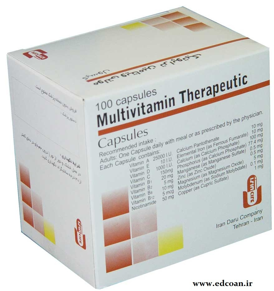 Multi Vitamin Therapeutic