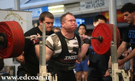 PowerliftingCompetitionSquat